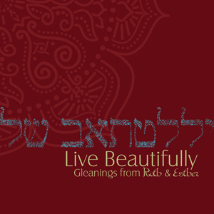 Live Beautifully: Gleanings from Ruth and Esther Series Art